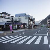 kinugawa
