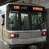 underground-railway