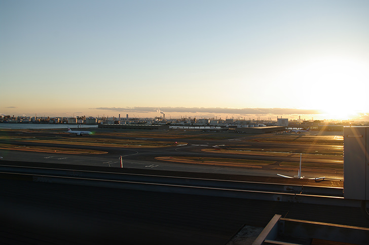 Haneda Airport Station Free Photo