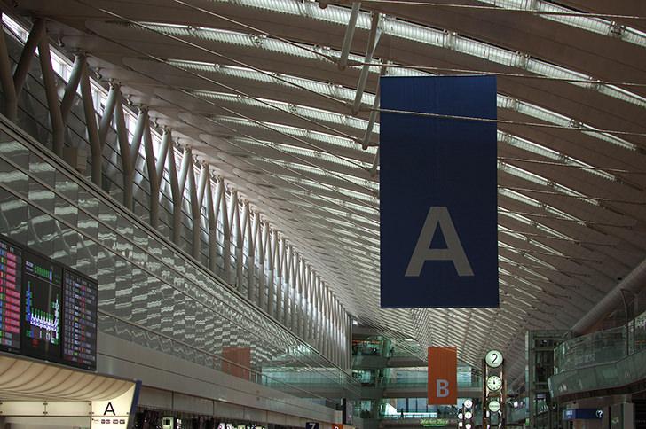 羽田空港の商用利用可能なフリー写真素材