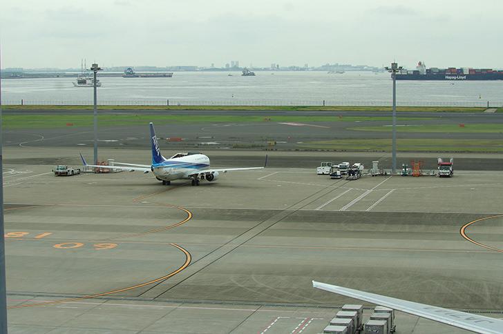 Haneda Airport Station Free Photo