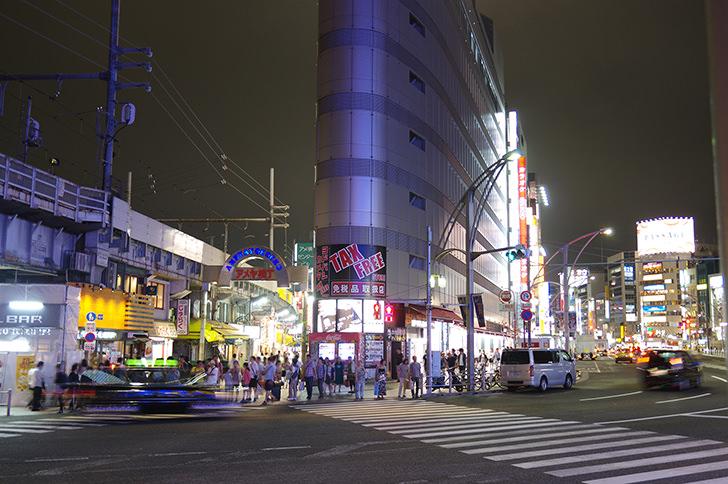 Ueno Free Photo