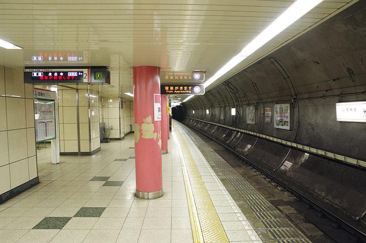 都営地下鉄浅草線高輪台駅の商用利用可能なフリー写真素材