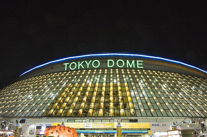 東京ドームの商用利用可能なフリー写真素材