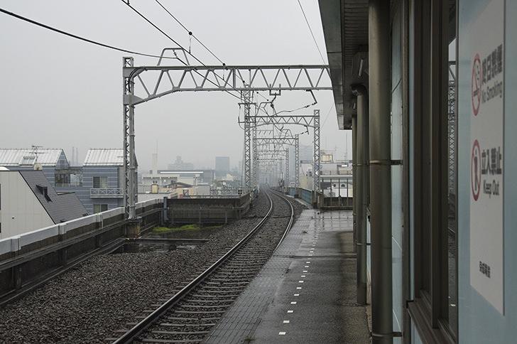 Aoto Station Free Photo