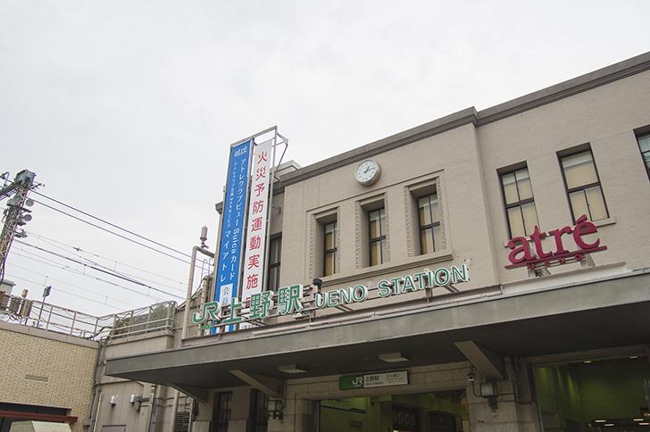 JR上野駅の商用利用可能なフリー写真素材