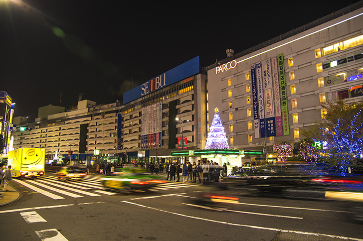 Ikebukuro Station Free Photo