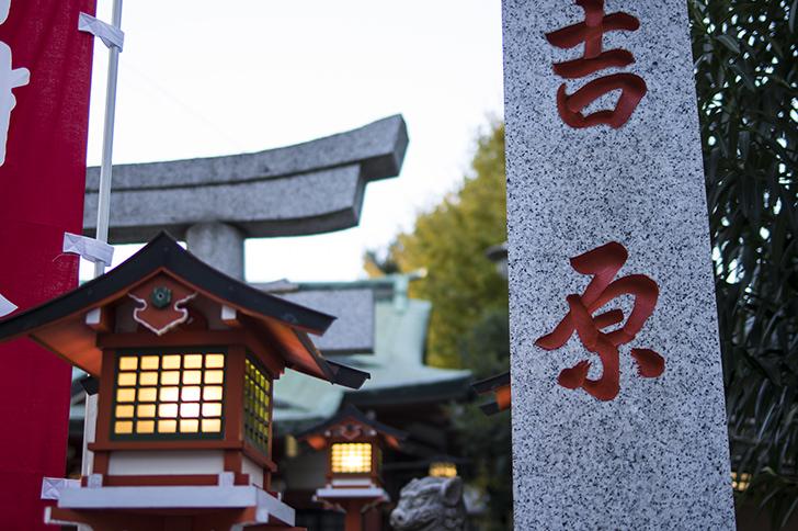 吉原神社の商用利用可能なフリー写真素材