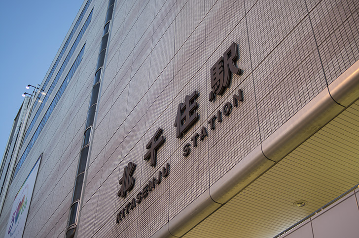 北千住駅の商用利用可能なフリー写真素材