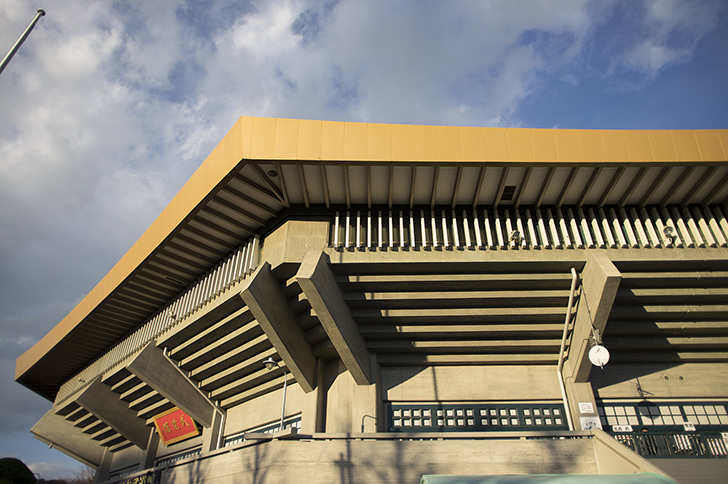 Nippon Budokan Free Photo