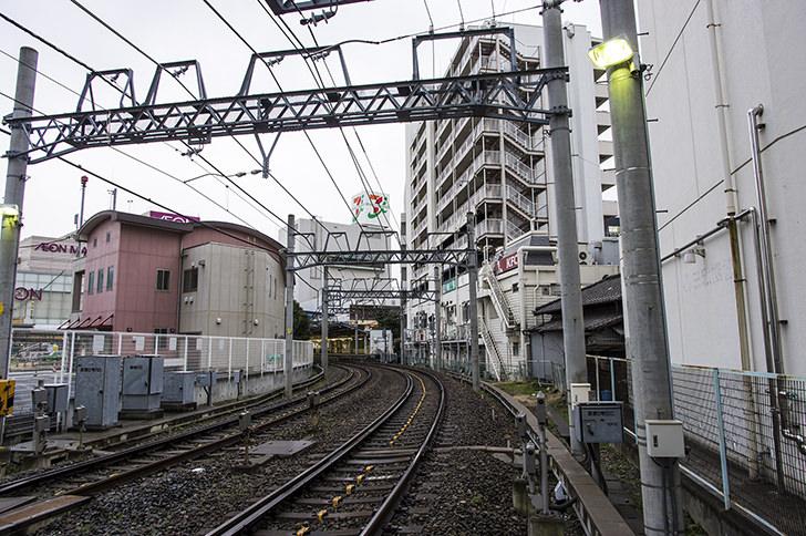 Tsudanuma Free Photo