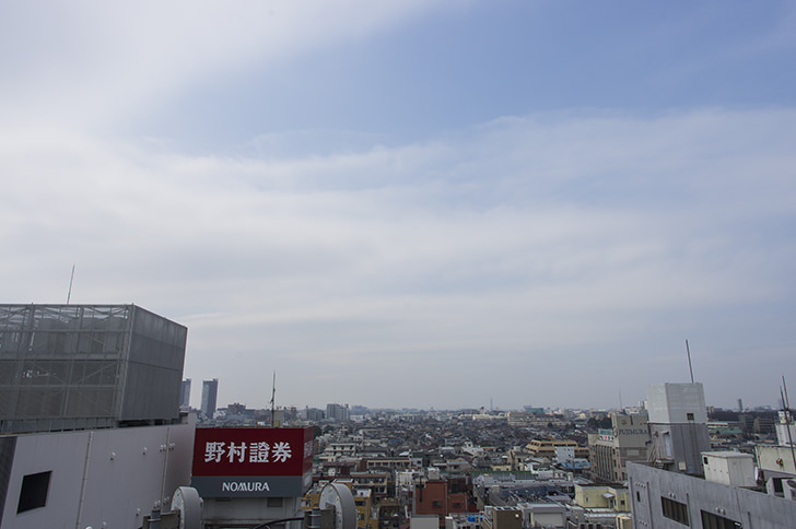 Tokyo Free Photo