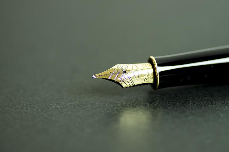 Pen Free Photo