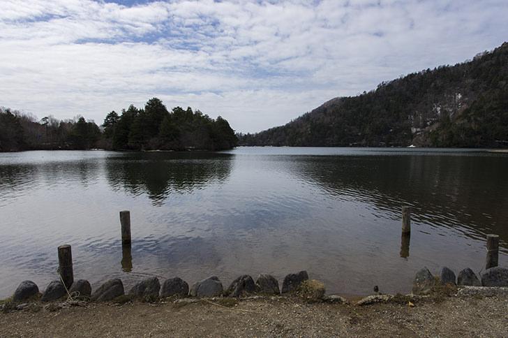 Yunoko Lake Free Photo