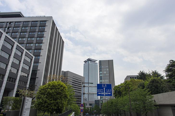 永田町の商用利用可能なフリー写真素材