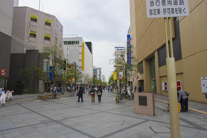 Asahikawa Free Photo