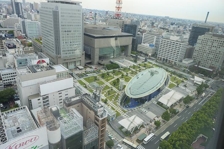 Nagoya Free Photo