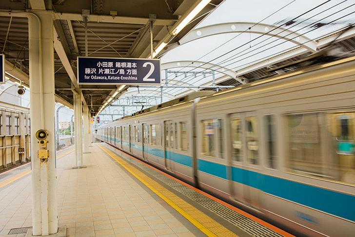 Kyodo station Free Photo