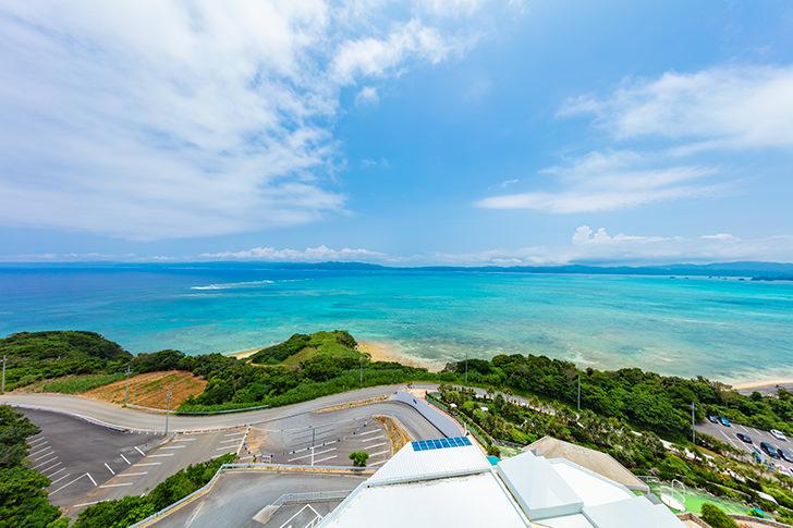Kourijima Free Photo
