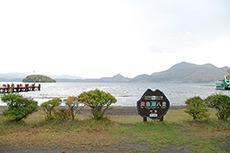 洞爺湖八景のフリー写真素材