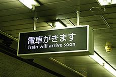 Tokyo Metro Home