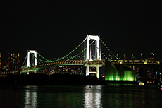 night view of Rainbow Bridge