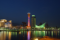 night view in Kobe