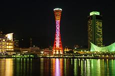 night view in Kobe