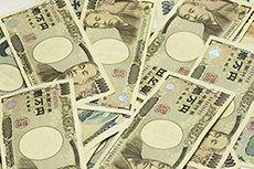 経済のフリー写真素材