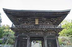 Tsukubasan Shrine