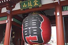 浅草寺の雷門のフリー写真素材