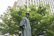 Waseda Univ