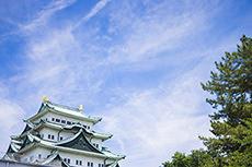 名古屋城天守閣のフリー写真素材