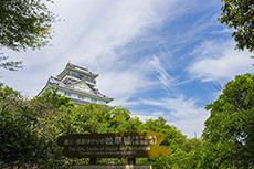 岐阜のフリー写真素材