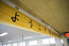 Jingu Station