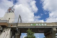 JR新札幌駅付近のフリー写真素材