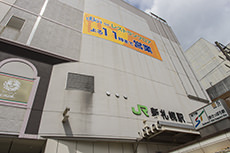 JR新札幌駅のフリー写真素材