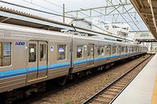 inogashira line